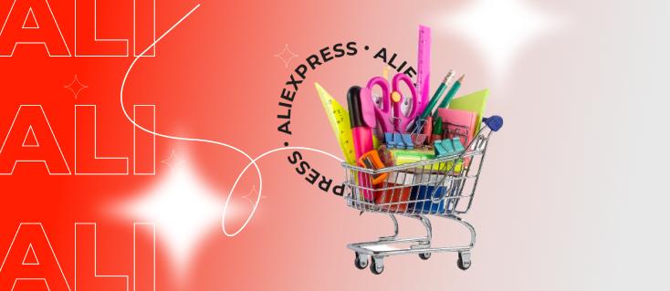 Ранцы, пеналы иланчбоксы: как продавать товары для школьников на AliExpress