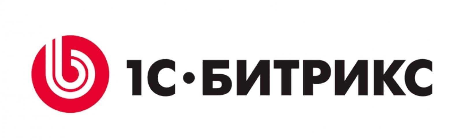 Модуль для 1С-Битрикс